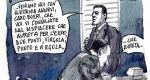 Le vignette di Roberto Malfatti (77)