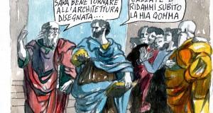 Le vignette di Roberto Malfatti (83)