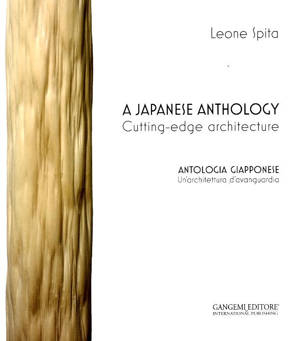 A JAPANESE ANTHOLOGY