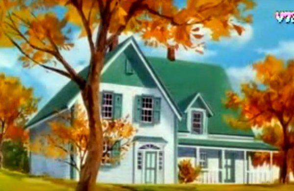 Breve storia dell 'abitazione attraverso le case dei cartoni animati (seconda parte) o di Christian De Iuliis