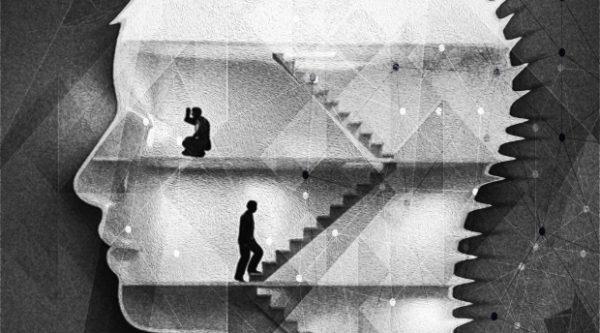 L'empatia nello spazio costruito - di Carlo Gibiino
