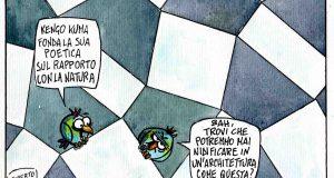 ARCHITETTURA E NATURA