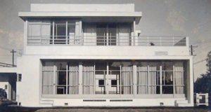 Donne in architettura: Nokubo Tsuchiura (1900 – 1998) – di Carlo Gibiino